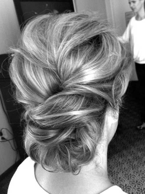 Peinados hermosos de la boda Low Bun
